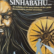 Finding Sinhabahu...