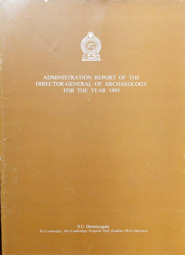 Administration Reports - පරිපාලන වාර්තා