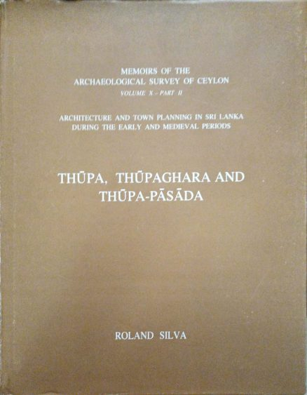 Thupa,Thupagara and Thupa-pasada - By Roland Silva